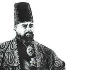 سرگذشت ایران پس از مرگ امیرکبیر