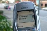 ۲۵ سال پیش اولین پیامک جهان را چه کسی ارسال کرد؟
