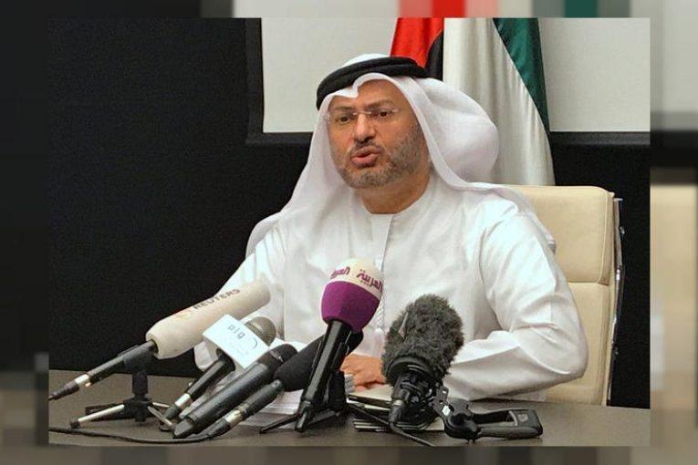 امارات: از سیاستهای ترامپ در قبال ایران حمایت میکنیم