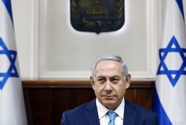 نتانیاهو: استعفا نمی کنم