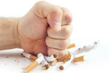 چگونه سیگار کشیدن را ترک کنیم ؟!